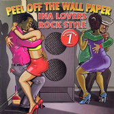 Various - Peel Off The Wall Paper Ina Lovers Rock Style Volume 1 (Studio 16) LP